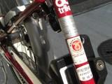 ... 自転車盗難防止と防犯登録