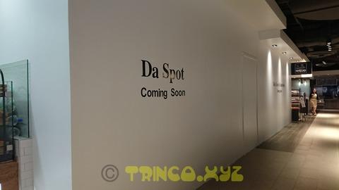 DSC_0776