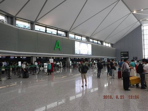 20180921虹橋ホンチャオ国際空港-2