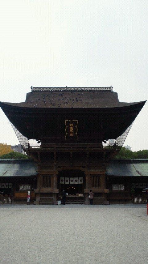 2013126 筥崎宮