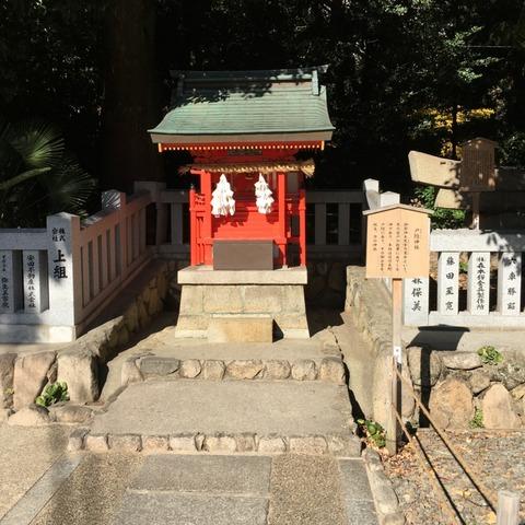 20160211戸隠神社