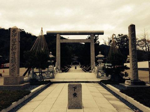 2014籠神社
