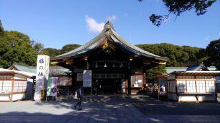 20151219眞清田神社1