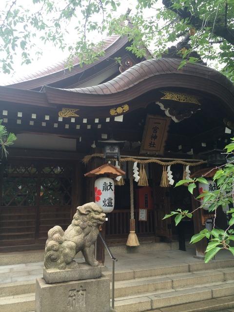 20150703 一宮神社