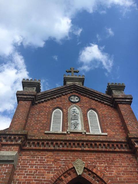 20171104-1旧野首教会