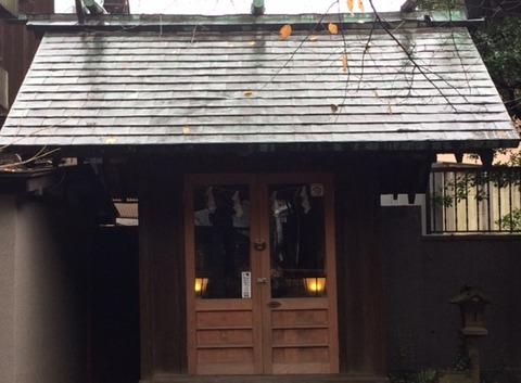 20151203御岳稲荷神社1