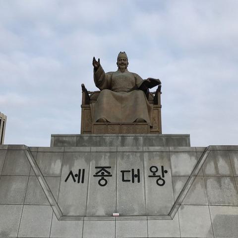 20191125光化門広場-1