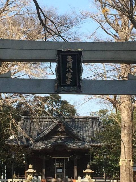 20160228亀岡八幡宮1