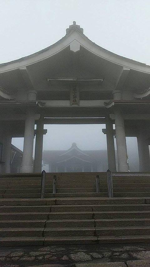 20180425阿蘇山上神社2