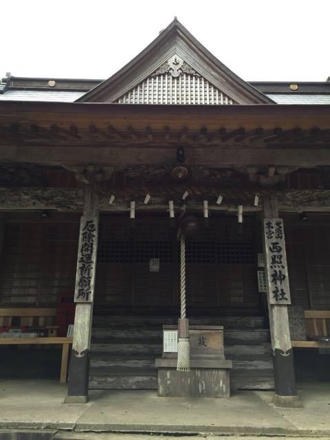 20160907西照神社
