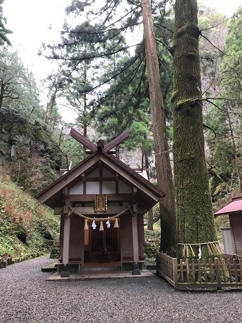 20181223秋元神社