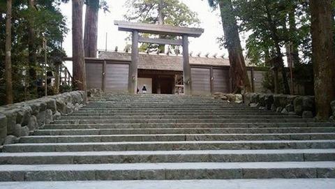 20171204伊勢神宮