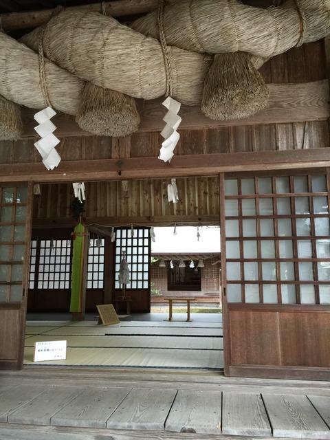 20151125須佐神社