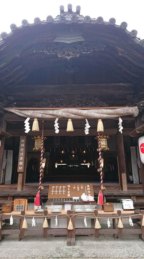 20191003冠纓神社-0