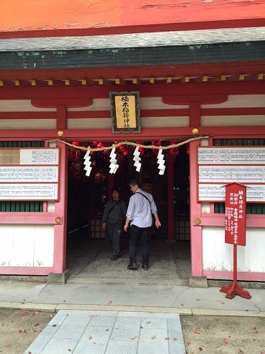 20160410楠本稲荷神社