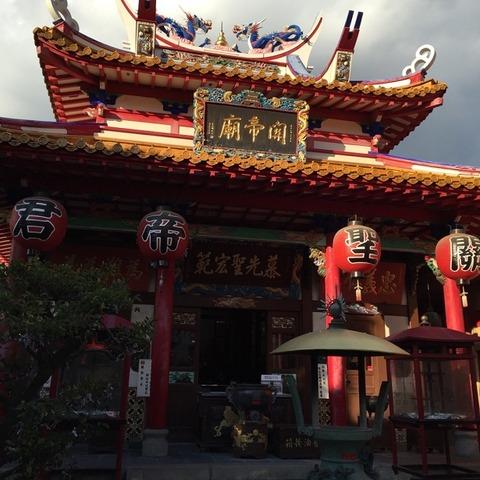 20160114関帝廟