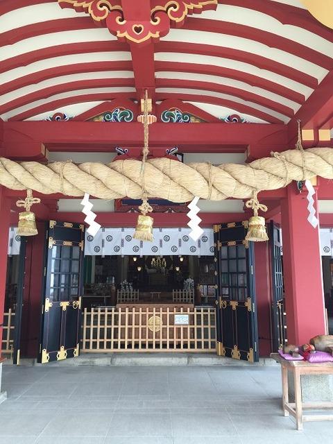 20160308石鎚神社
