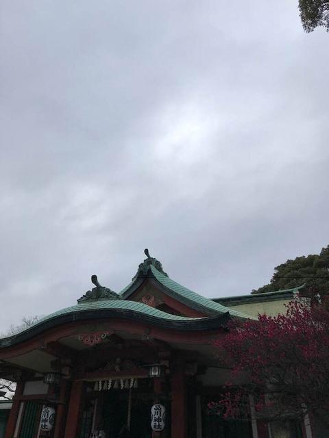 20190211品川神社-1