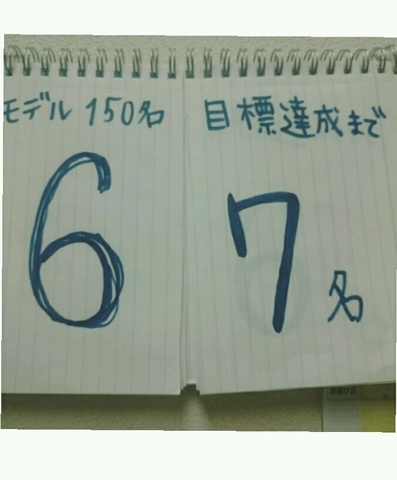試験!!!