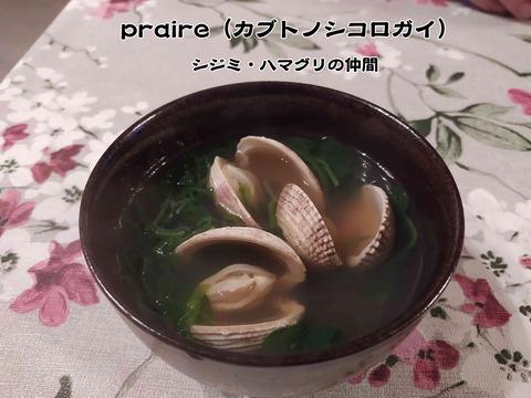 手抜き料理 5