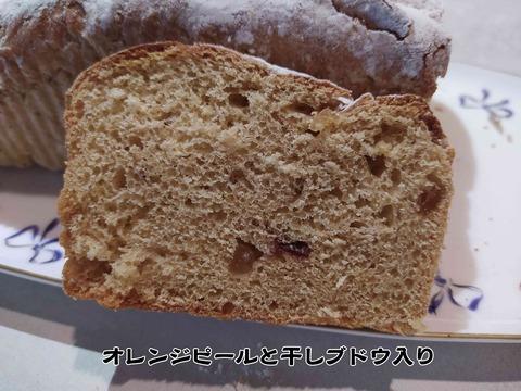 お菓子 7