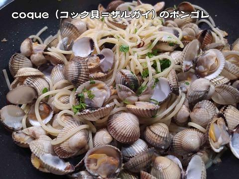 手抜き料理 3