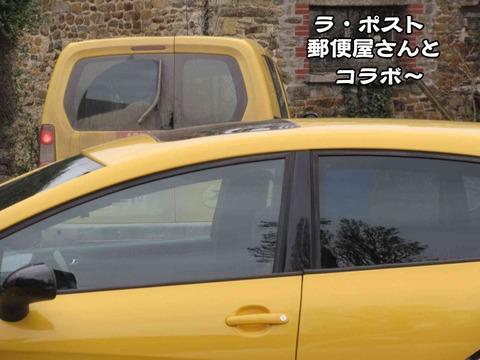 派手な車 2