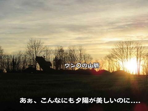 田舎の光景 3