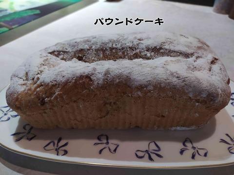 お菓子 6