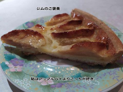 食べる 6