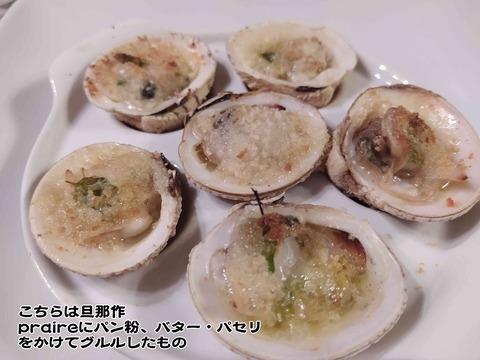 手抜き料理 6