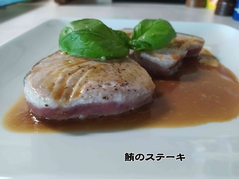 食べる 2