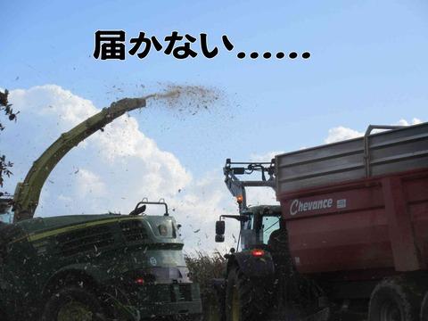 トラクター 3