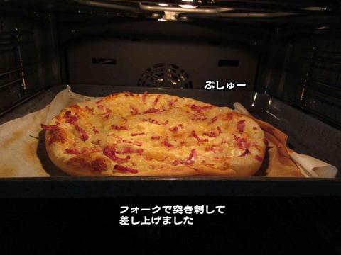 手抜き料理 8