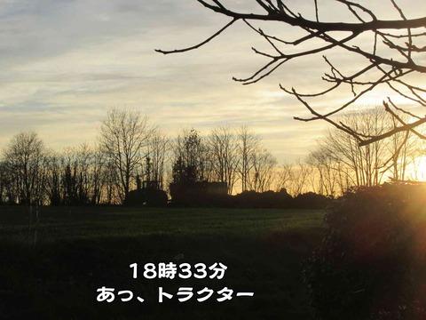 田舎の光景 1