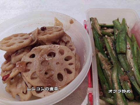 手抜き料理 10