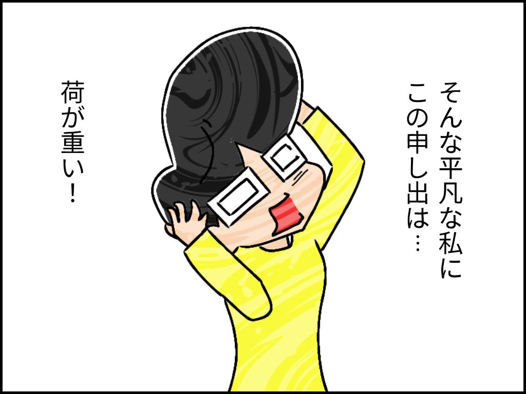 無題18_20201022212011