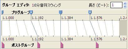 AP5 groov Editer