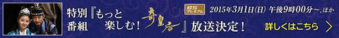 bnr_l_tokuban02