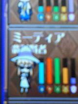 dbf8e9f5.jpg