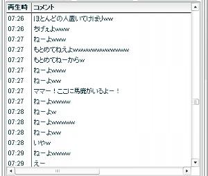 アイマスblog01_01