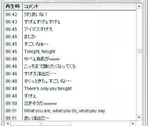 アイマスblog02_01