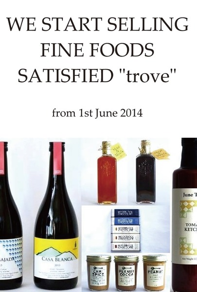 """Start selling foods at """"trove"""""""