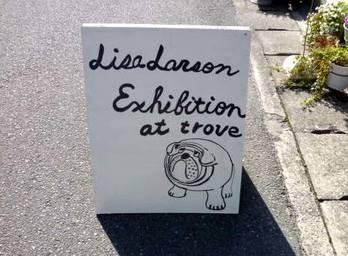 Lisa Larson Exhibition 始まりました。
