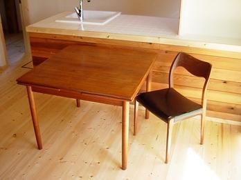 denmark dining table-1