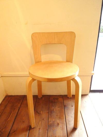 artek alvar aalto vintege chair No,65-2