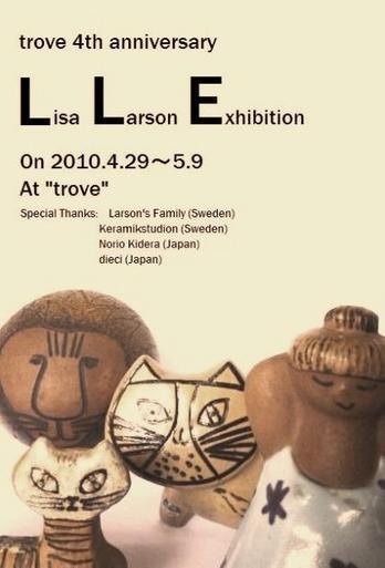 Lisa Larson Exhibition リサ・ラーソン展 trove