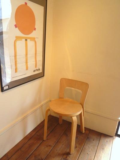 artek alvar aalto vintege chair No,65-1