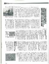 モーターサイクリスト 誌