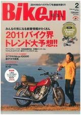 BikeJIN表紙